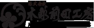 Master Maeda ロゴ